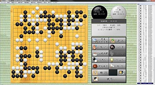 囲碁ソフト銀星囲碁16