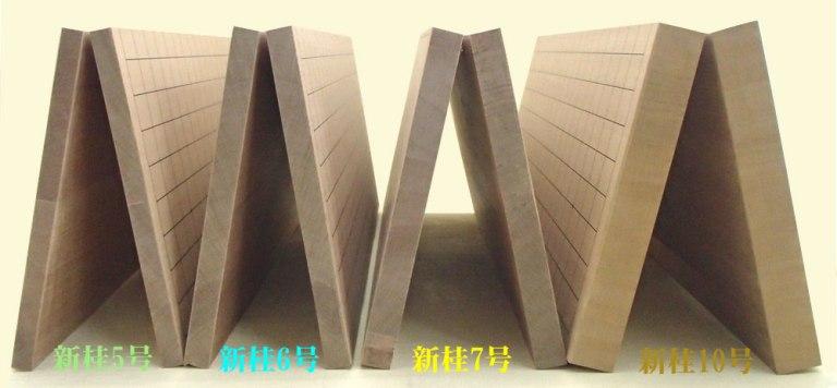 新桂5号・6号・7号・10号折碁盤