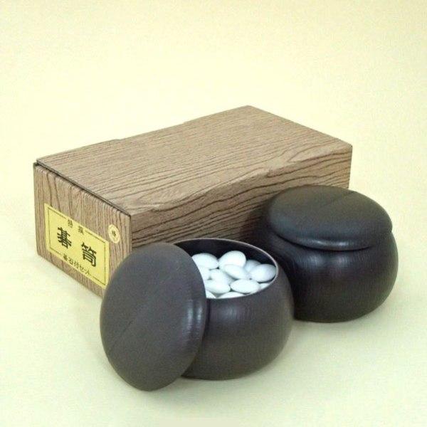 プラスチック碁笥・碁石椿セット